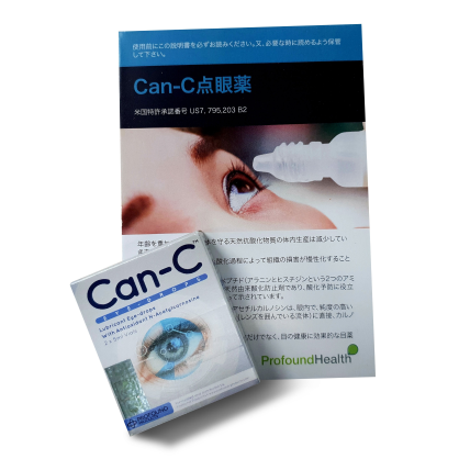 Can-C点眼薬